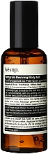 Düfte, Parfümerie und Kosmetik Regenerierendes Körpergel mit Petitgrain - Aesop Petitgrain Reviving Body Gel