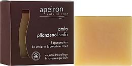 Düfte, Parfümerie und Kosmetik Regenerierende Pflanzenöl-Seife für irritierte und belastete Haut - Apeiron Amla Plant Oil Soap
