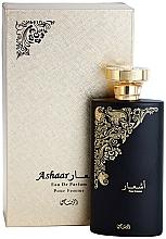 Düfte, Parfümerie und Kosmetik Rasasi Ashaar Pour Femme - Eau de Parfum