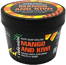 Düfte, Parfümerie und Kosmetik Badeseife mit Mango und Kiwi - Cafe Mimi Body Soap Mousse Mango And Kiwi