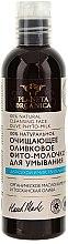 Düfte, Parfümerie und Kosmetik Reinigende Waschmilch für Gesicht mit Vitamin C, Hafermilch, Kamelien- und Olivenöl - Planeta Organica 100% Natural Cleansing Face Olive Phyto-Milk