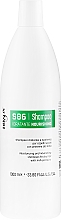 Feuchtigkeitsspendendes Pflegeshampoo mit Milchproteinen für trockenes Haar - Dikson S86 Nourishing Shampoo — Bild N1