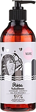 Düfte, Parfümerie und Kosmetik Natürliches pflegendes Duschgel mit Rose und Weihrauch - Yope
