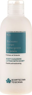 Körperreinigungsmilch - Biofficina Toscana Body Cleansing Lotion With Honey — Bild N1