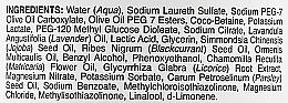 Gesichtsreiniger mit Süßholzwurzel, Milchsäure und Johannisbeersamen - Aesop Parsley Seed Facial Cleanser — Bild N3