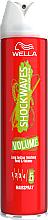 Düfte, Parfümerie und Kosmetik Finish-Spray für Volumen und Halt - Wella Pro Shockwaves Haarspray