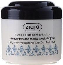Düfte, Parfümerie und Kosmetik Kräftigende Haarpflege - Ziaja Mask