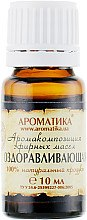 Ätherisches Bio Heilung-Öl - Aromatika — Bild N2