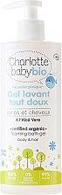 Düfte, Parfümerie und Kosmetik Hypoallergenes Duschgel für Körper und Haar mit Aloe Vera - Charlotte Baby Bio
