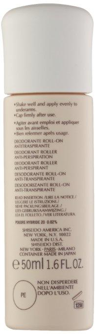 Deo Roll-on Antitranspirant - Shiseido Anti-Perspirant Deodorant Roll-On  — Bild N9