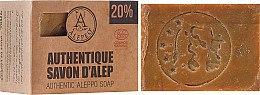 Düfte, Parfümerie und Kosmetik Aleppo-Seife - Alepeo Authentic Aleppo Soap 20%