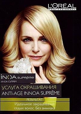 Ammoniakfreie Haarfarbe - L'Oreal Professionnel INOA Supreme Mix 1+1 — Bild N4
