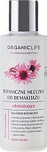 Düfte, Parfümerie und Kosmetik Gesichtsreinigungsmilch - Organic Life Dermocosmetics Skin Essentials