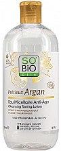 Düfte, Parfümerie und Kosmetik Anti-Aging Mizellen-Reinigungswasser mit Argan - So'Bio Etic Argan Cleansing Toning Lotion