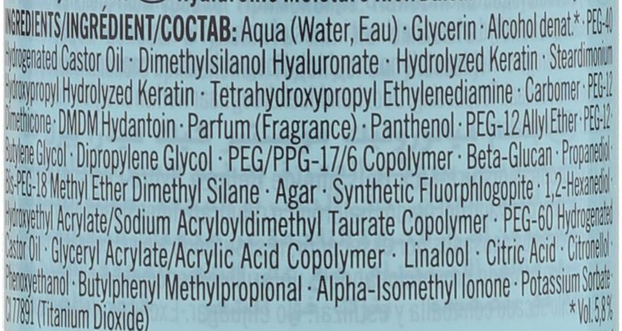 BB Creme für normales bis trockenes Haar - Schwarzkopf Professional BC Hyaluronic Moisture Kick BB Hydra Pearl — Bild N3