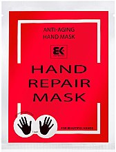 Düfte, Parfümerie und Kosmetik Feuchtigkeitsspendende Anti-Aging Handschuhmaske - Brazil Keratin Hand Rapair Mask