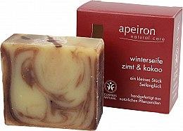 Düfte, Parfümerie und Kosmetik Natürliche Winterseife Zimt & Kakao - Apeiron Cinnamon & Cocoa Winter Soap