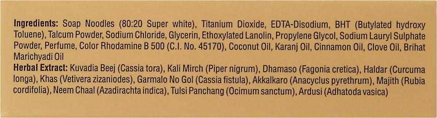 Parfümierte Körperseife - Sesa Dermaflex Herbal Skin Soap — Bild N3