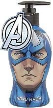 Düfte, Parfümerie und Kosmetik Flüssigseife für Kinder - Corsair Marvel Avengers Capitan America Hand Wash