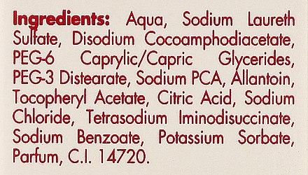 Flüssige Wasch-, Dusch- und Badeemulsion - Eubos Med Basic Skin Care Liquid Washing Emulsion Red — Bild N7