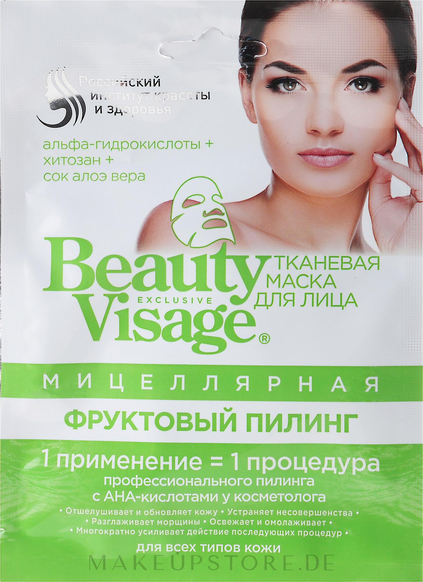 Mizellen-Tuchmaske mit Peeling-Effekt - Fito Kosmetik Beauty Visage — Bild 25 ml