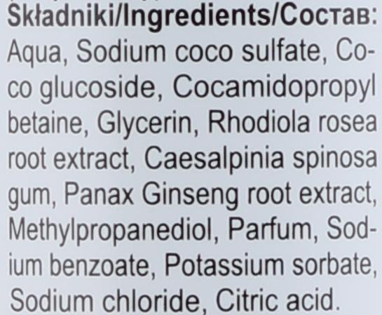 Shampoo mit arktischer Rose und Ginseng für trockenes und sprödes Haar - Bluxcosmetic Naturaphy Hair Shampoo — Bild N3
