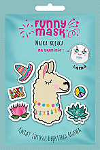 "Düfte, Parfümerie und Kosmetik Beruhigende Tuchmaske mit Lotusblume und blaue Agave ""Lama"" - Marion Funny Mask Lama"