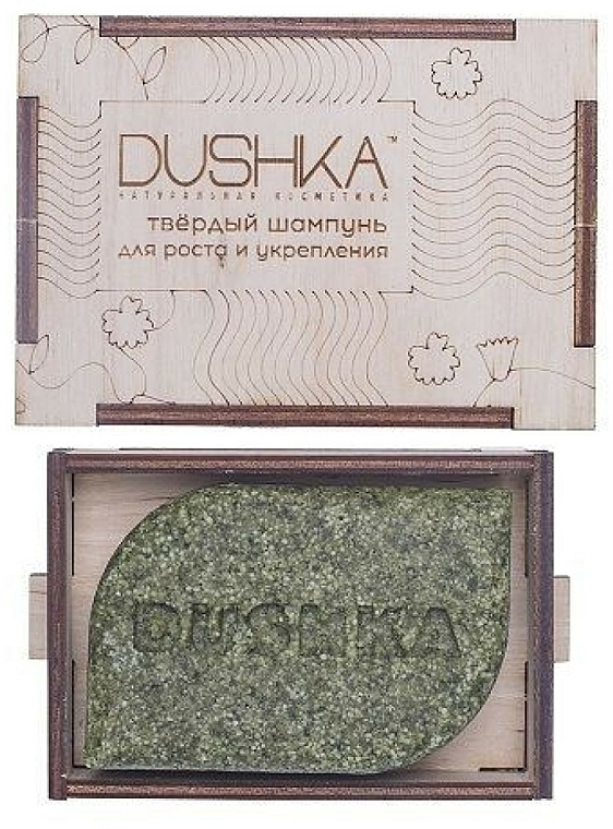 Festes Mini-Shampoo zur Stärkung und zum Wachstum der Haare - Dushka — Bild N1