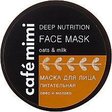 Düfte, Parfümerie und Kosmetik Nährende Gesichtsmaske mit Hafer und Milch - Cafe Mimi Deep Nutrition Face Mask