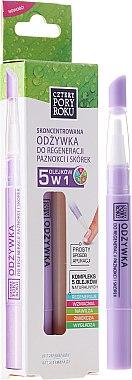 5in1 Nagelhautentfernerstift - Pharma CF Cztery Pory Roku 5in1 Nail & Cuticle Conditioner — Bild N1
