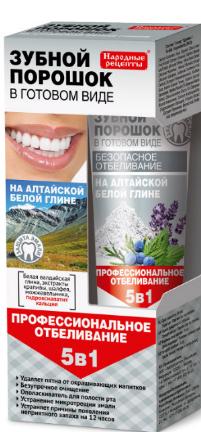 5in1 Aufhellendes Zahnpulver mit weißer altaischen Tonerde - Fito Kosmetik Volksrezepte — Bild N1
