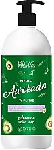 Düfte, Parfümerie und Kosmetik Pflegende Flüssigseife mit Avocado - Barwa Natural Avocado Soap
