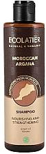 Düfte, Parfümerie und Kosmetik Nährendes und stärkendes Shampoo mit marokkanischem Arganöl und Keratin - Ecolatier Moroccan Argana Shampoo