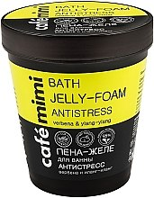 Düfte, Parfümerie und Kosmetik Anti-Stress Schaumbad-Gelee mit Eisenkraut und Ylang-Ylang - Cafe Mimi Bath Jelly Foam