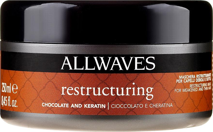 Regenerierende Haarmaske für geschwächtes und dünnes Haar mit Schokolade und Keratin - Allwaves Chocolate And Keratin Mask — Bild N3