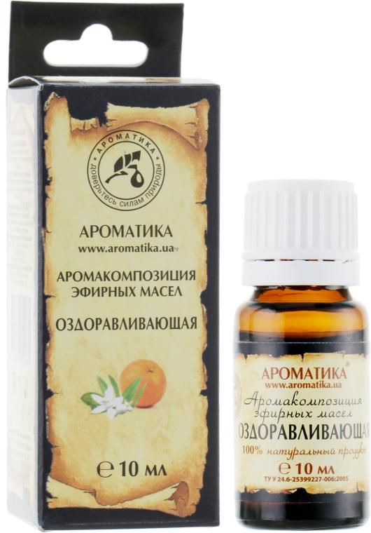 Ätherisches Bio Heilung-Öl - Aromatika — Bild N1