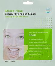 Düfte, Parfümerie und Kosmetik Feuchtigkeitsspendende Hydrogel-Gesichtsmaske mit Hibiskus- und Lavendelextrakt - Beauugreen Microhole Snail Perfect Hydrogel Mask