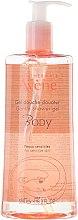 Sanftes Duschgel für empfindliche Haut - Avene Body Gentle Shower Gel — Bild N3