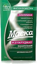 Düfte, Parfümerie und Kosmetik Nährende Gesichtsmaske mit Kamille und Melisse - Fito Kosmetik