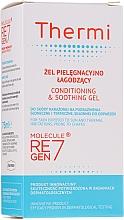 Düfte, Parfümerie und Kosmetik Pflegendes und beruhigendes Körpergel - Thermi Conditioning & Soothing Gel