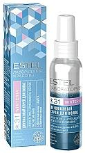 Düfte, Parfümerie und Kosmetik Schützendes 2-phasiges Haarspray mit Macadamiaöl - Estel Winteria Beauty Hair Lab