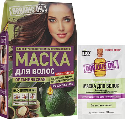 Haarmaske mit Macadamiaöl, Avocado und rosa Grapefruit - Fito Kosmetik Organic Oil Hair Mask — Bild N1