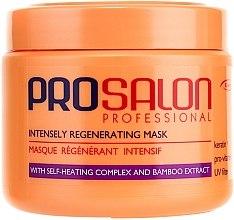 Haarmaske - Prosalon Hair Care Mask — Bild N1