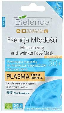 Feuchtigkeitsspendende Gesichtsmaske - Bielenda Biotechnologia 7D Face Mask 30+ — Bild N1