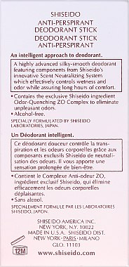 Deostick Antitranspirant - Shiseido Anti-Perspirant Deodorant Stick — Bild N3