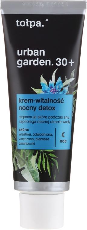 Regenerierende Detox Nachtcreme 30+ - Tolpa Urban Garden 30+ Detox Night Cream — Bild N2