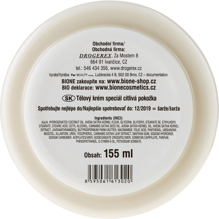 Anti-Irritation Körpercreme mit Hanf für empfindliche Haut - Bione Cosmetics Avena Sativa Body Cream Special — Bild N2
