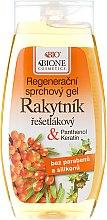 Düfte, Parfümerie und Kosmetik Regenerierendes Duschgel mit Sanddorn - Bione Cosmetics Sea Buckthorn Shower Gel