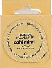 Düfte, Parfümerie und Kosmetik Gesichtsmaske für trockene und empfindliche Haut mit Hafer - Cafe Mimi Oatmeal Facial Mask