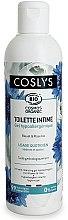 Düfte, Parfümerie und Kosmetik Hypoallergenes Gel für die Intimhygiene - Coslys Intimate Cleansing Gel Hypoallergenic